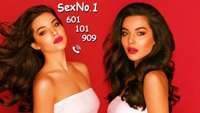 SexNo1 Fotografie 1